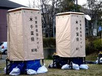 20110327_東日本大震災_習志野市香澄_被害_震災_1422_DSC09498