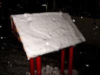 20140214_千葉県船橋市南船橋地区_関東に大雪_1958_DSC05150