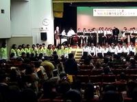 20141130_習志野市立小中学校全員合唱_1546_59010