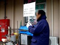20140201_船橋市中央卸売市場_ふなばし楽市_0849_DSC03462T