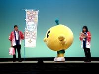 20140810_福島を元気にするチャリティコンサート_1329_DSC00347