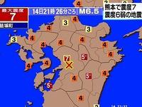 20160414_巨大震災_熊本地震_九州中部震災_2126_102