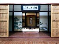 20141130_ビビット南船橋_ハコスタジアム東京_240