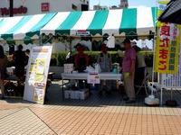 20140614_JR船橋駅北口おまつり広場_地場野菜即売会_1500_DSC06499