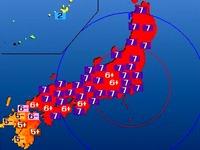 20160801_1709_千葉県富津市付近で巨大地震_キャンセル報_084