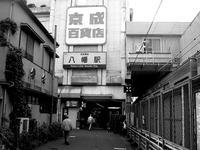 20070119_京成電鉄_市川京成百貨店_本八幡_072