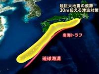 20161030_巨大地震_プレート地震_海溝型地震_532