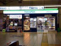 20141012_京成電鉄_駅コンビニ_ファミリーマート_1116_DSC02154