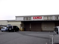 20140125_千葉市_オランダ家_新港第2工場売店_1028_DSC02180