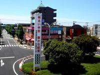 20140614_JR東船橋駅南口駅前_歩道改修_1037_DSC05847