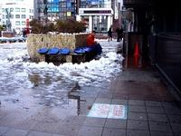 20140215_関東に大雪_津田沼_積雪_記録的大雪_1606_DSC05409