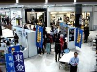 20151017_千葉県高校産業教育_特別支援学校ものづくり_1040_DSC02996