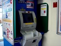 20131214_JR東日本_JR東船橋駅_エキナカATM_1054_DSC02994