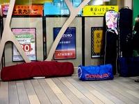 20150122_JR東京駅_スノーボード_スノボー_0700_DSC05759