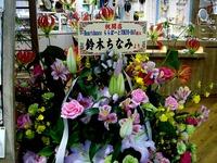 20140626_ららぽーとTOKYO-BAY_TrendSquare_2029_DSC08588