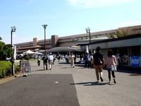 20140923_船橋競馬場_地方競馬_日本テレビ杯_1245_DSC08336