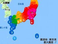 20160801_1709_千葉県富津市付近で巨大地震_キャンセル報_144