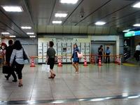 20150601_JR東京駅_コインロッカー女性遺体事件_1941_DSC07536