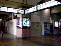 20150110_JR舞浜駅_東京ディズニー_大型エレベータ_1412_DSC04836