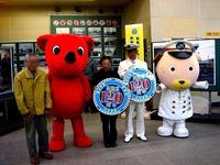 20141206_総武線_幕張駅開業120周年記念_1038_DSC01207