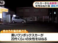 20160810_習志野市_パトカー追跡の車が女性はねる_122