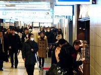 20150218_JR東京駅_ギャレットポップコーンショップス_1844_DSC00957