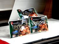 20140202_船橋市本町2_石井食品_イシイ_本社_1459_DSC03865