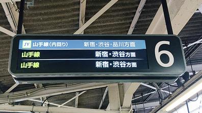 20191122_1200_池袋駅_112W