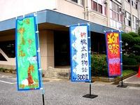 20150621_千葉県立船橋高校_たちばな祭_0914_DSC09632