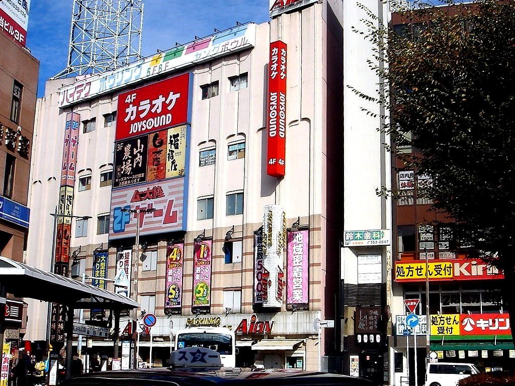 日本アルコール販売