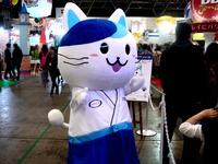 20160319_JAPANドラッグストアショー_幕張メッセ_1019_DSC09549