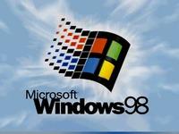 2013123_マイクロソフト社_Windows98_010
