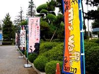 20140621_千葉県立船橋高校_たちばな祭_文化祭_0855_DSC07535