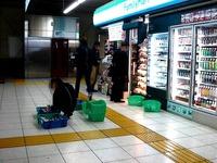20141226_京成電鉄_駅コンビニ_ファミリーマート_2141_DSC03572