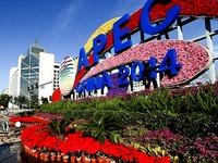 20141107_アジア太平洋経済協力会議_APEC_020