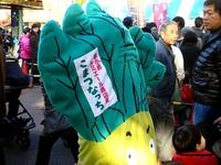20141122_かつしかフードフェスタ_新小岩公園_1330_DSC08589