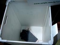 20121125_ららぽーとTOKYO-BAY_ユニクロ_リサイクル_1243_DSC03168