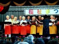 20141123_船橋市_塚田のコックさん合唱団_1415_DSC09052