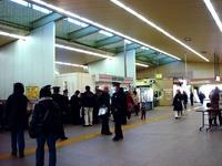 20141206_総武線_幕張駅開業120周年記念_1045_DSC01256