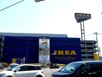 20150426_船橋市浜町2_IKEA船橋_9th-Birthday_1339_DSC01659