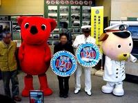 20141206_総武線_幕張駅開業120周年記念_1038_DSC01206