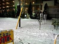 20140214_千葉県船橋市南船橋地区_関東に大雪_2026_DSC05172