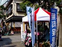20140524_谷津遊路商店街アート_フリーマーケット_1447_DSC02514