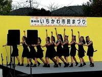20151107_和洋国府台女子中学校高校_ダンス部_1100_580114