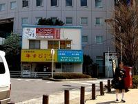 20140426_JR船橋駅前北口_牛すじラーメンしんざん_0929_DSC06113T
