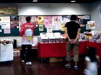 20140810_福島を元気にするチャリティコンサート_1122_DSC00297
