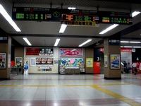 20140620_JR東日本_JR京葉線_JR南船橋駅_0550_DSC07281