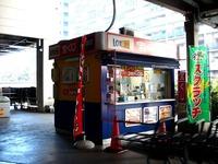 20111211_ビビットスクエア南船橋_宝くじ売場_1301_DSC04893