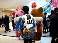 20160116_ららぽーとTOKYO-BAY_富山県小矢部市_1137_DSC03291