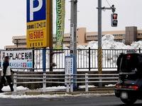 20140211_千葉県船橋市南船橋地区_関東に大雪_1422_DSC04910T